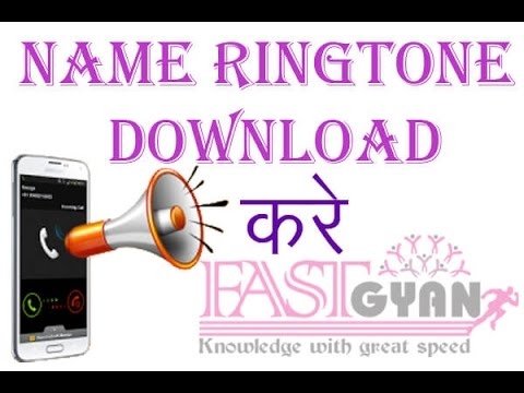 my name ringtone urdu download