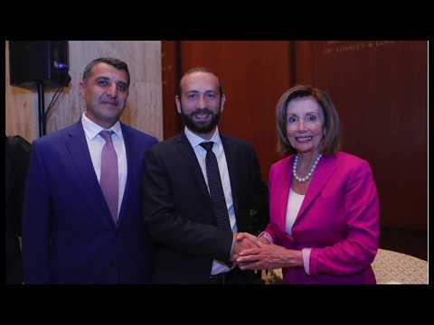 President Of The National Assembly Of Armenia Ararat Mirzoyan, Working Visit To Washington DC