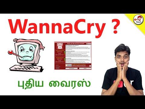 WannaCry Ransomware Virus - Be Safe - புதிய வைரஸ்   | Tamil Tech Explained