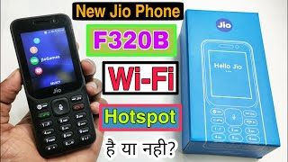 Jio Phone New Launch 2021 Features🔥🔥