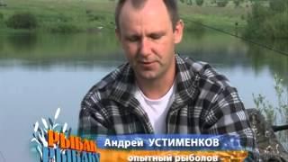 Рыбак Рыбаку 359
