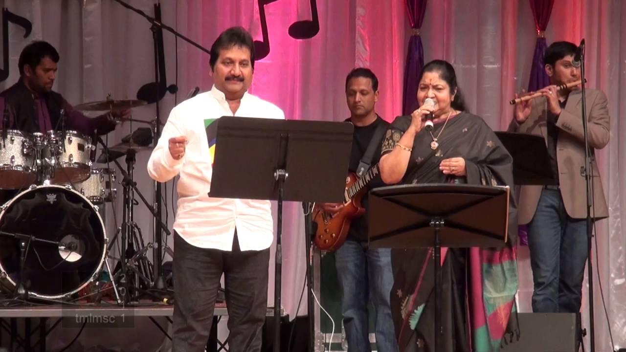 Neengal Kaettavai - Mano and Chitra sing Nee Oru Kaadhal (Nayagan)