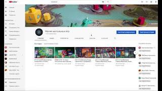 [DofC-15] Стоит ли делать свои канал по настольным играм?