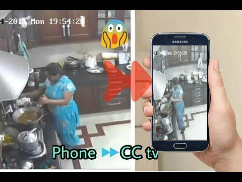 How to use phone camera as cc tv | फोन कैमरे का प्रयोग करें cctv के रूप में