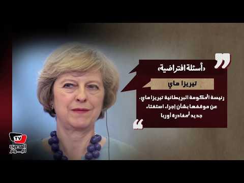 قالوا| عن إجراء الانتخابات الرئاسية في الوقت الحالي.. ونقد الإخوان من خصومهم  - 19:21-2017 / 10 / 12