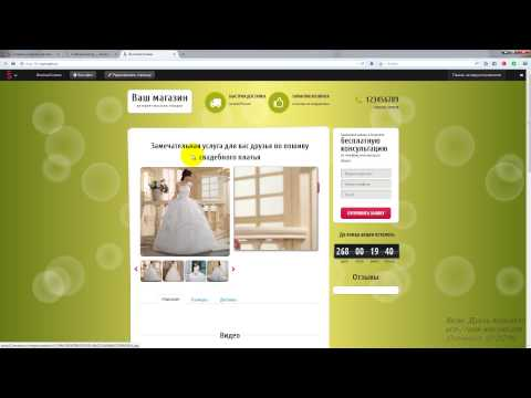 как открыть сайт по интим знакомств