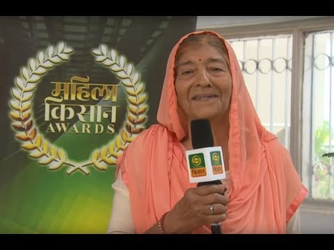 Mahila Kisan Awards - Women Farmers praise DD Kisan Channel