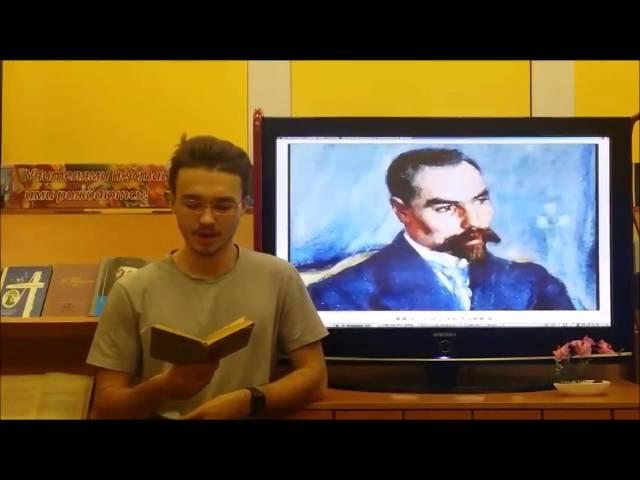 Изображение предпросмотра прочтения – ВладимирТрофимов читает произведение «Наш демон» В.Я.Брюсова