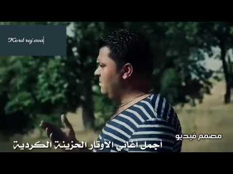 صلاح بريم و احمد عفرين جديد 2020  Salah Brim