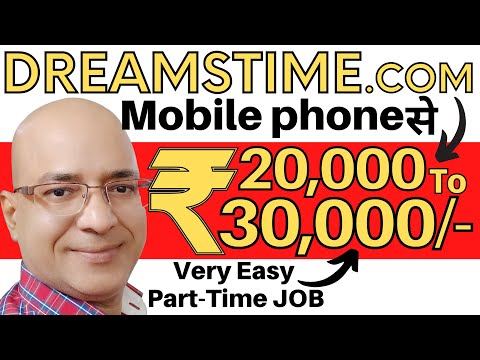Best Part Time Job | Very Easy work from home & earn FREE US Dollars | freelance | पार्ट टाइम जॉब |