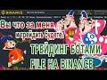 binance скальпинг ботами листинг File coin - YouTube