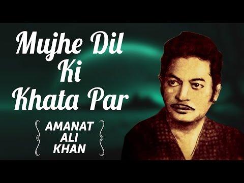 amanat-ali-khan-ghazals-vol-1-|-mujhe-dil-ki-khata-par-|-amanat-ali-khan-songs