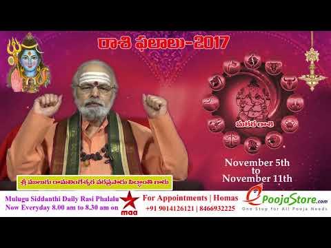 Makara Rasi (Capricorn Horoscope) - November 05th - November 11th Vaara Phalalu