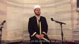 Hafız Bünyamin Topçuoğlu Amenerrasulü ve Meali