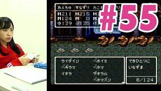 NMB48の石塚朱莉(あんちゅ)がドラゴンクエスト3を実況 Part55 毎週火...