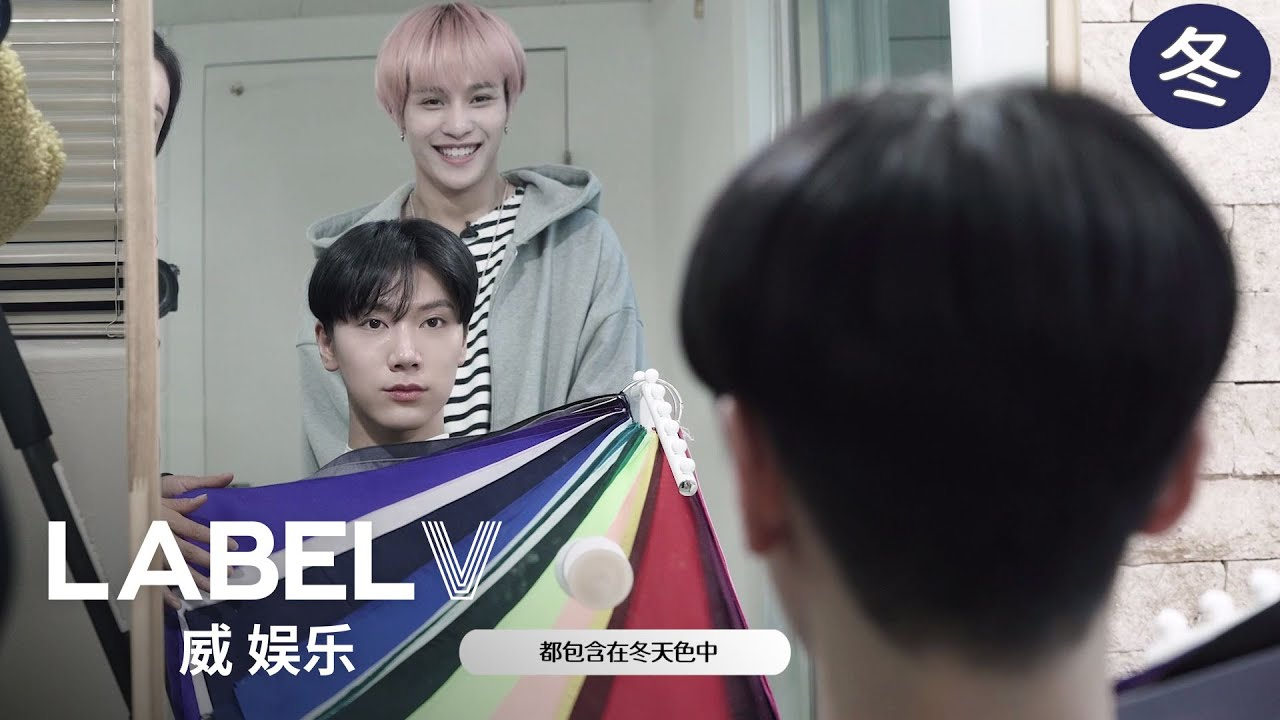 [WayV-ariety] 🎨Finding My Personal Color | TEN X YANGYANG's Enjoy The Challenge! Ep.5 (Part.1)