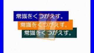 http://bit.ly/9Ydl2f 3分ではじめる!簡単ベランダ家庭菜園「ハッピー...
