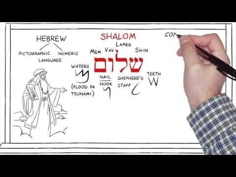 """Shalom"" in ancient Hebrew!"
