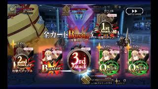 【FGO】フレ以外レベル1で魔神柱バアルと新宿のアーチャーを攻略