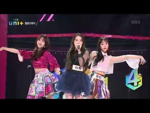 더 유닛 The Unit - 멜로디데이 'Twinkle' 슈퍼부트 발동~.20171104