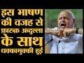Farooq Abdullah की Speech। Atal Bihari Prayer Meeting | The Lallantop