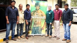 Valiyavan Team Speak About the Movie | Galatta Tamil