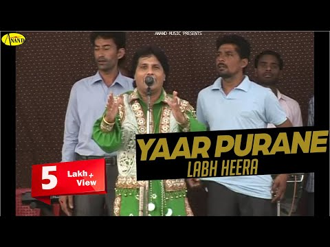 Labh Heera    Yaar Purane      New Punjabi Song 2017    Anand Music