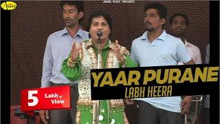 Labh Heera || Yaar Purane  ||  New Punjabi Song 2017 || Anand Music