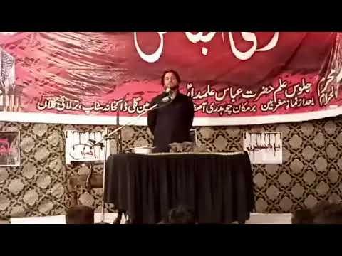 Zakir Iqbal Shah Bajarwala 17 Muharram 1439 2017 Tarlai Kalan Islamabad