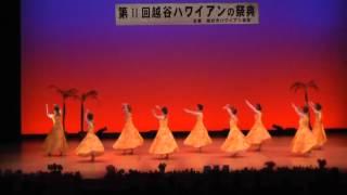 KHBC_ハーラウ アロハ レイ_第11回越谷ハワイアンの祭典
