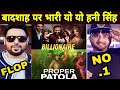 Yoyo honey Singh beats Badshah, Proper patola vs Billionaire video song, Honey singh no.1