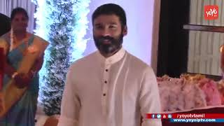 Dhanush & Anirudh at Soundarya Rajinikanth Wedding | Vishagan Vanangamudi | Marriage Video | YOYOTV