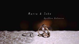 Maria & John | Wedding Trailer