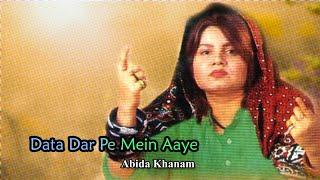 Abida Khanam Data Dar Pe Mein Aaye - Islamic s.mp3