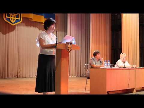 06274.com.ua -  Педагогическая конференция-2014 доклад начальника артемовского отдела образования