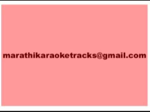 PRITICHA JHUL JHUL PAANI  BANYABAPU 1977 MARATHI KARAOKE TRACK 1