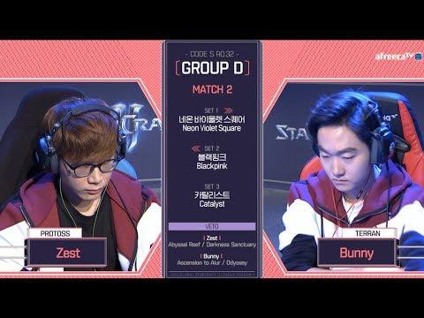[2018 GSL Season 1]Code S Ro.32 Group D Match2 Zest vs Bunny