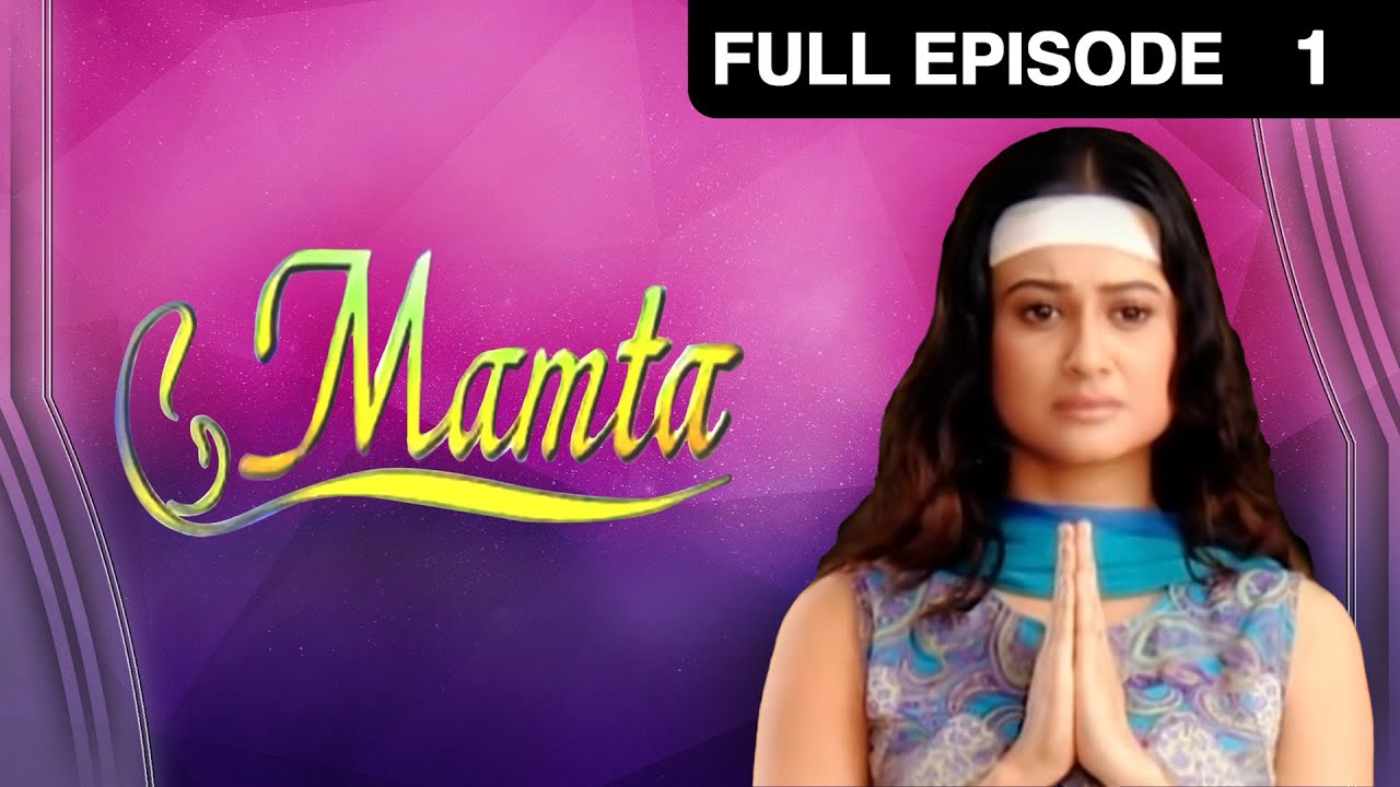 Download Ep 1 - Mamta - Story Based On Surrogate Mother Hindi Tv Show - Narayani Shastri -  Zee Tv Serial