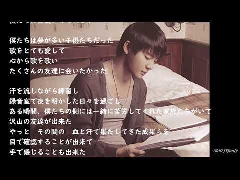 2011.01JYJ MUSIC ESSAY 「their Rooms」written By JUNSU