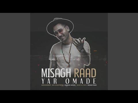 Yar Omade