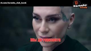 Закирова Наргиз   Беги Караоке HD Клип