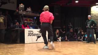 2016 TOP16 1on1 BGirl Battle