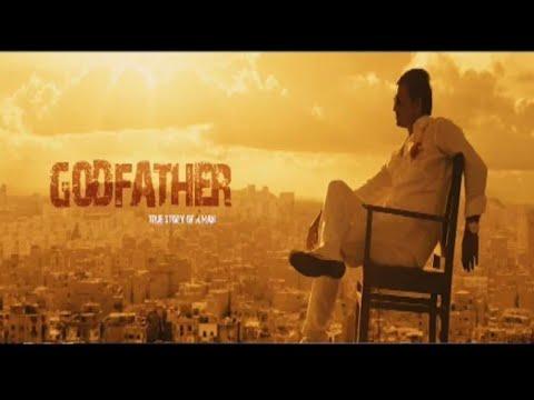 Odia New Movie Godfather 2018