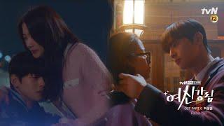 Download lagu [여신강림 OST MV] 하성운 - Fall in you#여신강림 | True Beauty EP.12