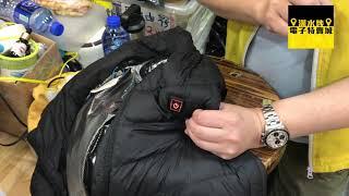 深水埗電子特賣城保暖背心, USB智能發熱, 冬季必備, 專員講解