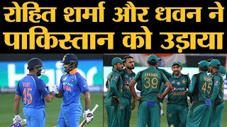 Asia Cup| Match 5 | IND v PAK | Team India ने एकतरफा मैच में Pakistan को हराया | The Lallantop