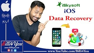 How to recover lost data and restore iPhone after reset