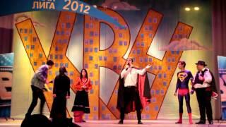 """команда КВН """"С.У.Р.А."""" - музыкальный фристайл (29.05.2012)"""