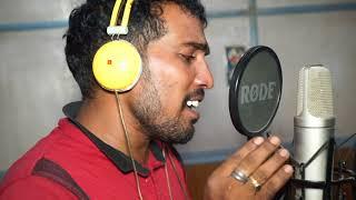 Tor tike naina chalana (Prakash jal  &  harendra jagat 2018 new sambalpuri fog song
