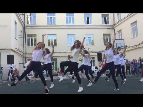 ФЛЕШМОБ 11 класс 2к17 Гимназия 3 Самара